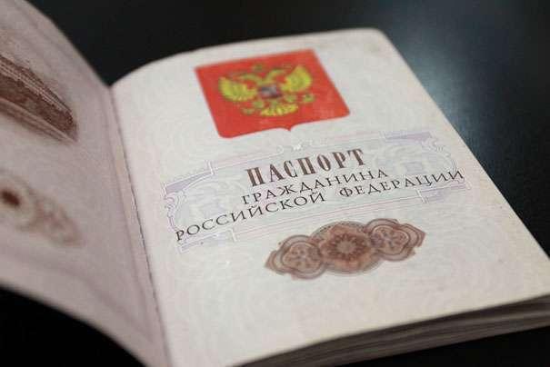 Что нужно чтобы вписать ребенка в паспорт