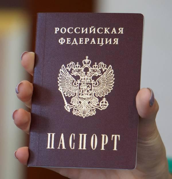 Заявление об утрате паспорта
