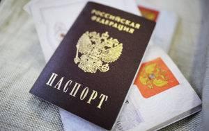 Каковы способы прекращения гражданства