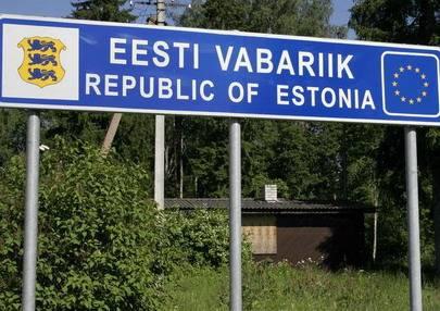 Граница эстония россия бронирование