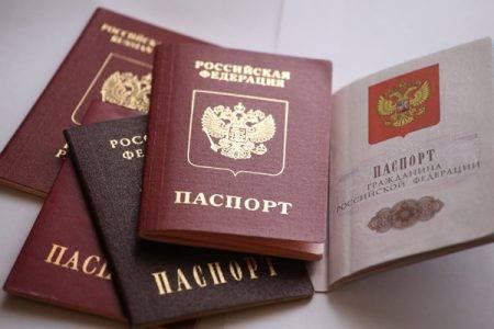 Процедура получения гражданства рф для граждан казахстана