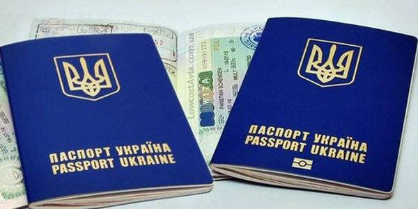Как узнать готов ли паспорт украины онлайн