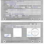 Регистрация украинцев в россии