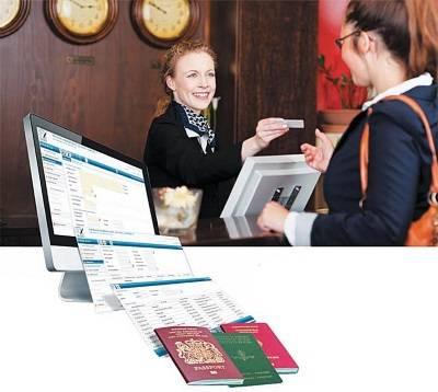 Скачать бланк для временной регистрации иностранного гражданина