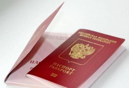 Список документов для получения загранпаспорта старого образца