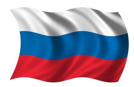 Миграционная политика россии