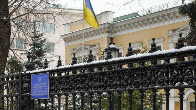 Сайт украинского посольства в москве