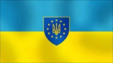 Консульство украины в рф