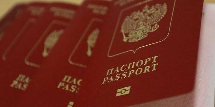 Замена паспорта штраф