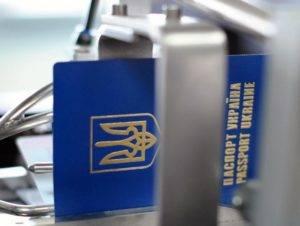 Сколько стоит в украине сделать загранпаспорт