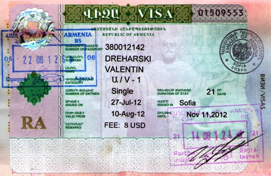 Нужна ли виза в ереван
