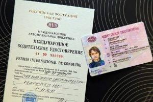 Как поменять иностранные водительские права на российские