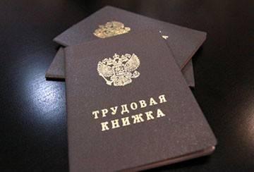 Как менять паспорт после регистрации брака