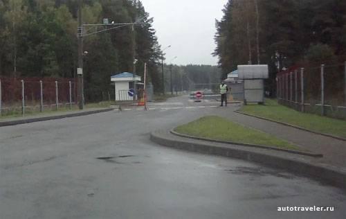 Проезд через границу с белоруссией на автомобиле