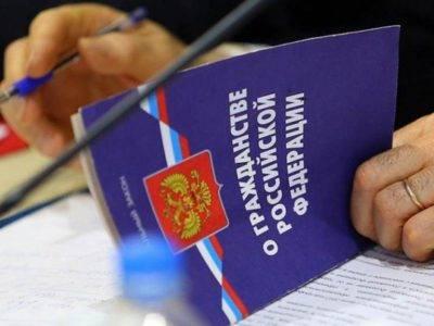 Программа переселения в россию из узбекистана
