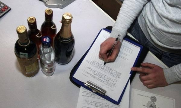 Сколько можно провести алкоголя через границу