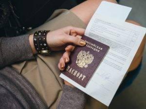 Можно ли поменять отчество в паспорте