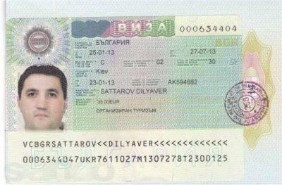 Шенгенская виза болгария