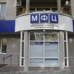 Как сделать временную прописку в москве