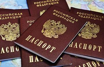 Сколько готовится паспорт рф