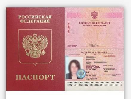 Какие документы на загранпаспорт 2019 - …