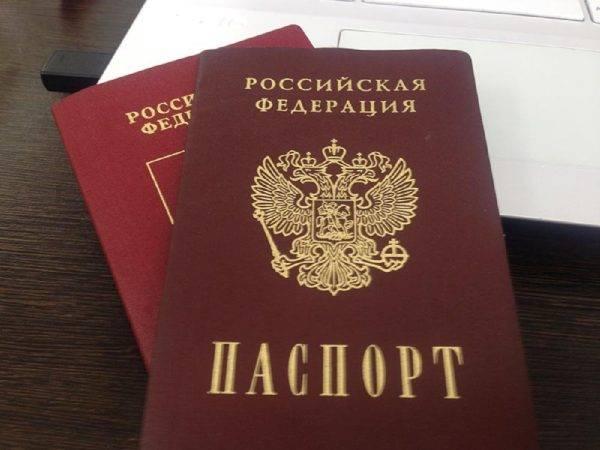 Как получить гражданство рф белорусу