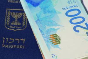 Как получить паспорт израиля