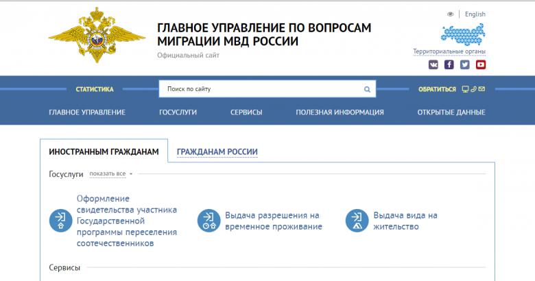 Как получить гражданство россии гражданину азербайджана