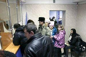 Регистрация российских граждан по месту пребывания