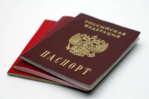 Где можно записать ребенка в паспорт