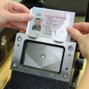 Что нужно для продления водительских прав