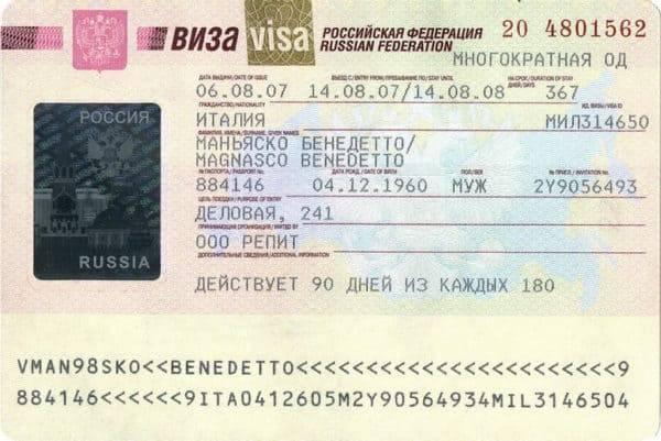 Виды визы в россию