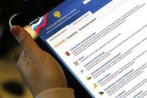 Проверка временной регистрации онлайн
