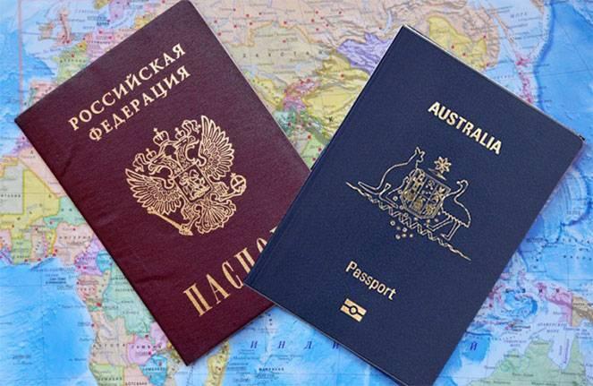Уведомление о втором гражданстве через сайт госуслуги