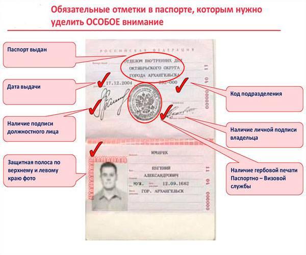 Как писать гражданство в документах