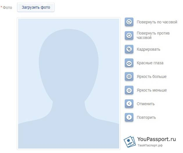 Госпошлина паспорт 20 лет