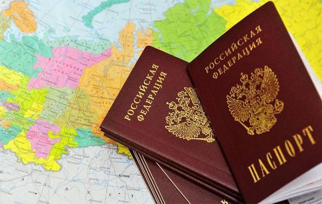 Отказаться от российского гражданства
