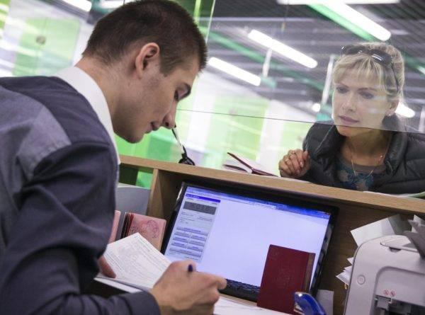 Узнать разрешен ли выезд за границу онлайн