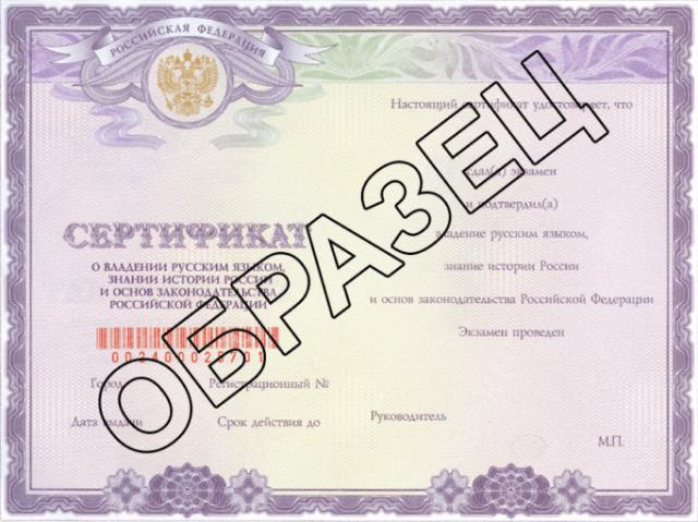 Если гражданин украины женится на гражданке россии