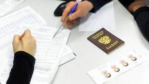 Можно ли получить загранпаспорт в другом городе