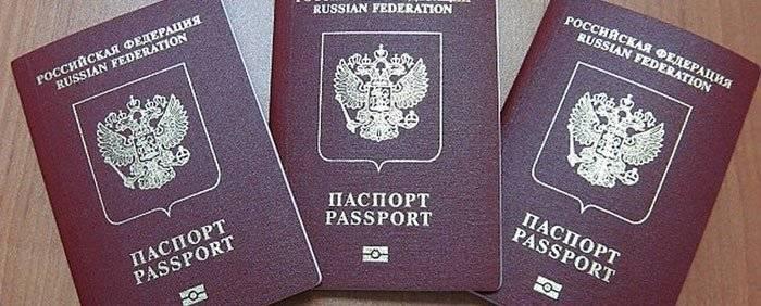 Загранпаспорт на пять лет