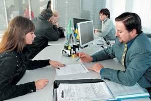 Является ли копия паспорта документом удостоверяющим личность