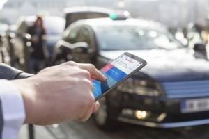 Узнать штраф по водительскому удостоверению гибдд
