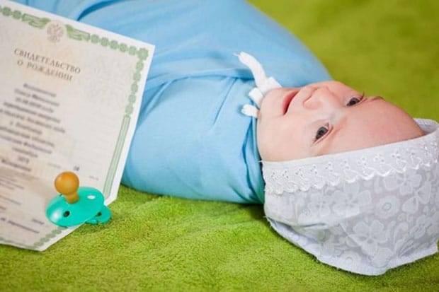 Свидетельство о рождении как получить