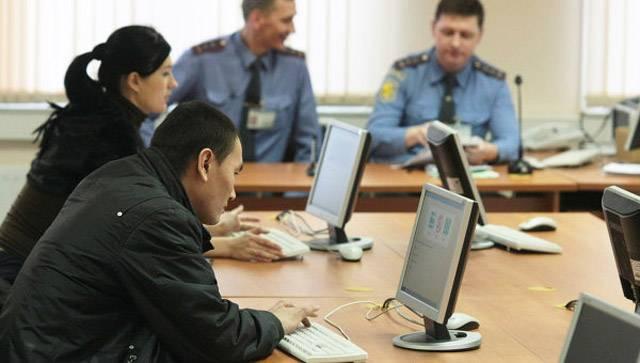 Водительские права в россии