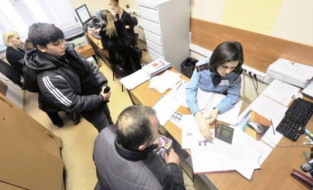 Скачать уведомление о подтверждении проживания иностранного гражданина
