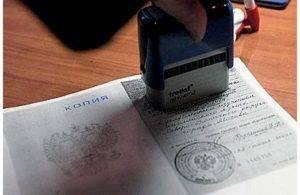 Загранпаспорт на английском языке