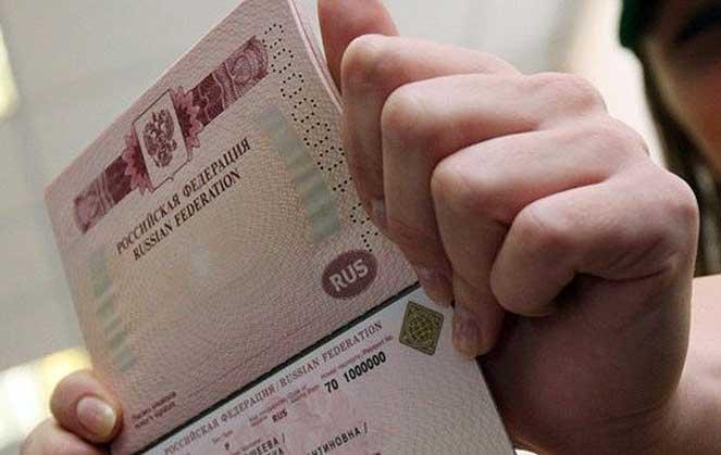 Сколько делается биометрический паспорт
