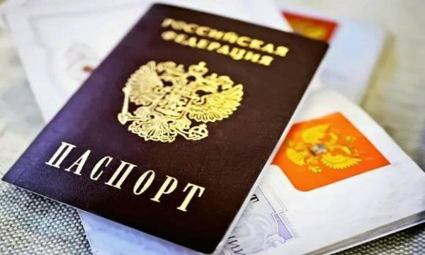 Фото на паспорт цветное или черно белое