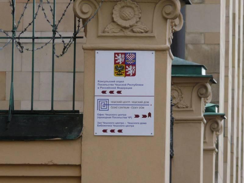 Москва посольство чехии